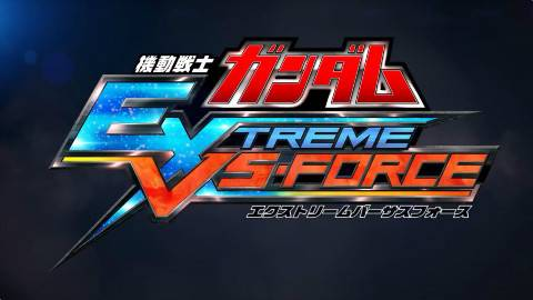 PSV「機動戦士ガンダム EXTREME VS-FORCE」 第二弹PV long.ver