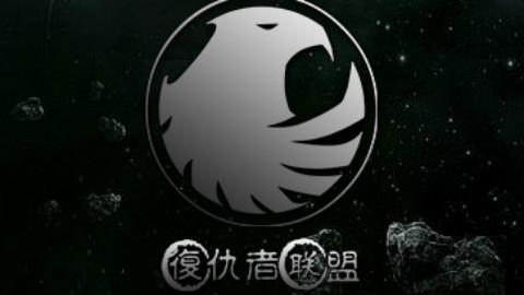 【EVE】狂热队Vs北盟-2015-12-4