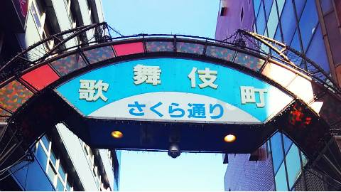 UP主的日本之旅