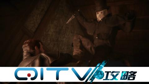 【QiTV】【刺客信条:枭雄】开膛手杰克DLC完美同步攻略解说(下)