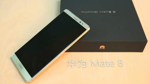华为年度旗舰Mate8开箱 首款麒麟950芯片手机