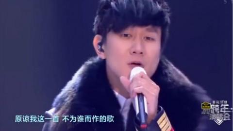 林俊杰在江苏跨年演唱会上演唱新歌《不为谁而做的歌》,这现场功力值得称赞