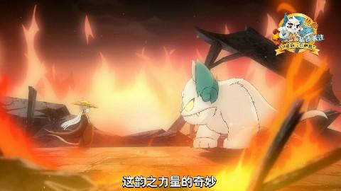 《京剧猫》主题曲
