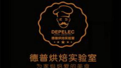 【德普烘焙实验室】——土豆焗火虾 10