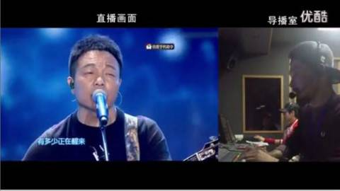 浙江卫视跨年演唱会许巍演出,看看导播是怎么工作的
