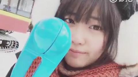 SNH48-龚诗淇 工作记录:发现一个新玩具