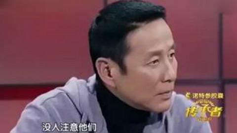 陈道明在节目里面批评年轻评委好解气啊!