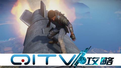 【QiTV】【正当防卫3】摩的大镖客-第三期 摩的魅影