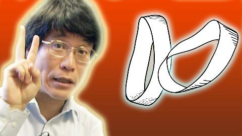 【Numberphile数学狂】神奇的纸带魔法,意想不到的形状(下) @柚子木字幕组