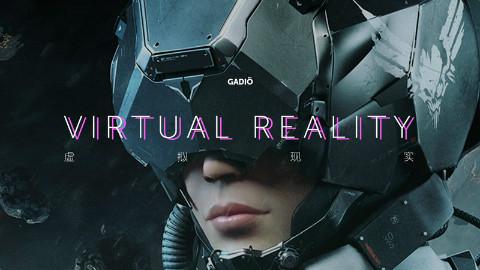 【GADIOPRO】浅谈VR [机核网]
