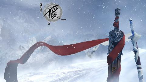 【画江湖同人赛】【星雪】《一念执着》