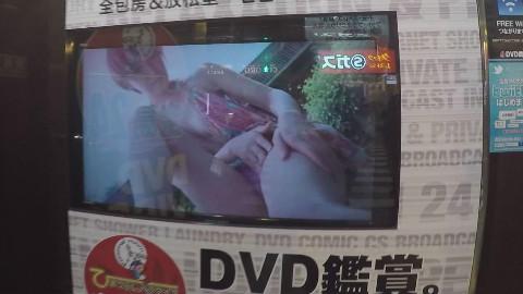 【俺在11区】017 朋友在日本新大久保开了一家网吧