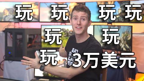 【官方双语】7人1机!真·学校对面开网吧#Linus谈科技