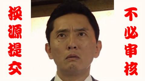 【soso字幕】美国佬土豪BBQ 培根芝士超大肉卷 @Sofronio