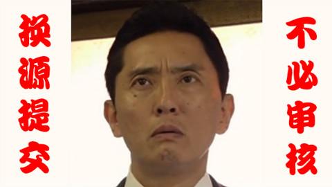 【soso字幕】美国佬土豪BBQ吃法 可乐鸡大腿 @Sofronio