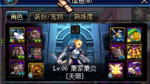 dnf小康天帝字幕讲解1-5 细节和技巧