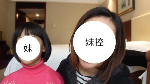 【狮子菌】小狮妹帮我化妆