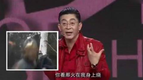 猴王六小龄童珍贵演讲