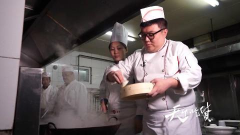 天生吃货之郝宁的三鲜馅儿饺子【年夜饭的故事】【658】