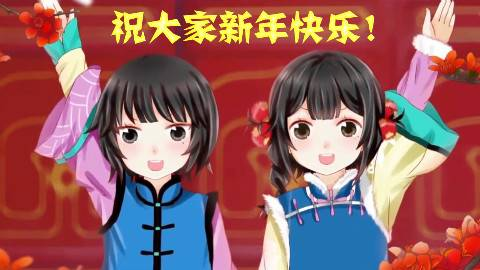 【布酱】❀杏月里来凤翎翻❀祝大家新年快乐!~\(≧▽≦)/~