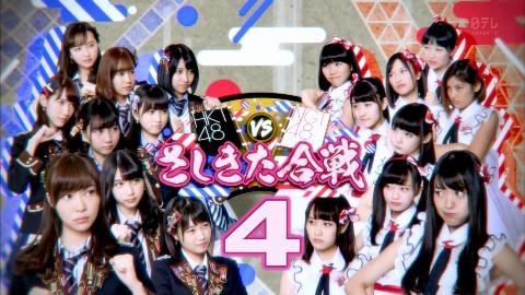 【生肉】 160201 HKT48 vs NGT48 指北合战 ep04