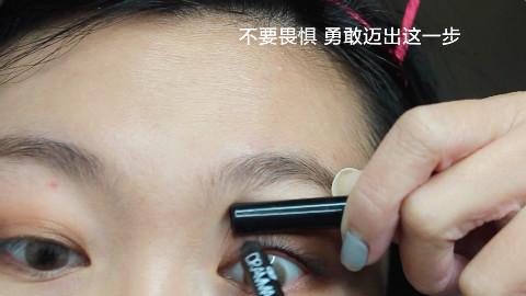 [ 狮子菌 ] 画眼线+刷睫毛教程(适合新手)