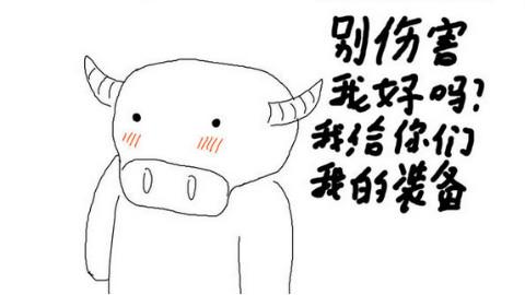 【毒奶粉】下水道公主の无限平推演示