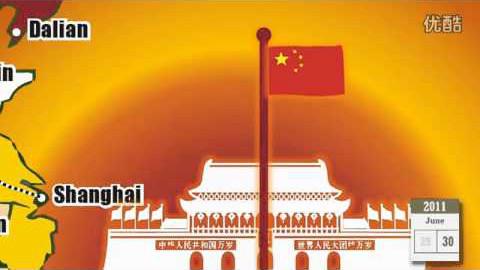 中国高铁 China High Speed Rail
