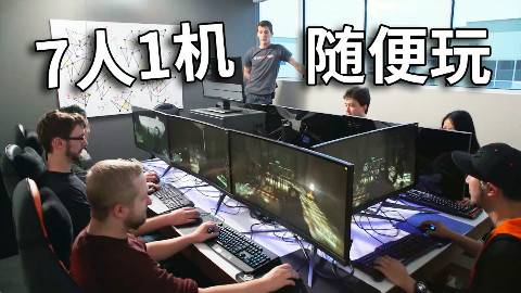 【官方双语】7人同时玩一台20万的电脑是怎样的体验?#Linus谈科技