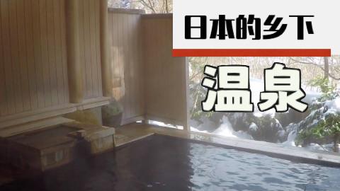 日本的乡下【SAKURA&YURI的足迹@岐阜县】12-前篇
