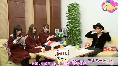 【公主裙下臣字幕组】sonireko 消磨时间TV第二章EP15【乃木坂46】
