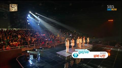 131229 SBS歌谣大战 T-ara《Number No.9》