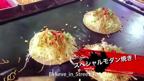 日本街头美食