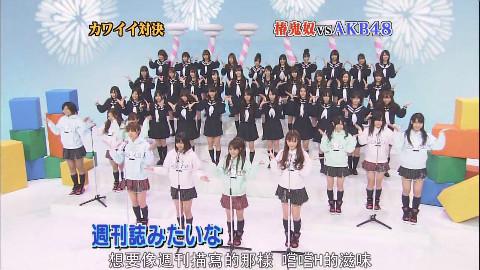 AKB48 - 不要脱人家的水手服啦[2010.01.10]