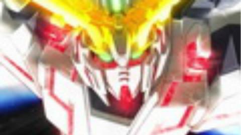 【BDRIP】机动战士高达UC 独角兽 全7话【720P】