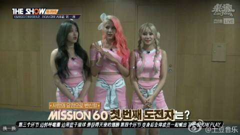 AOA CREAM《MISSION 60》THE SHOW韩秀榜