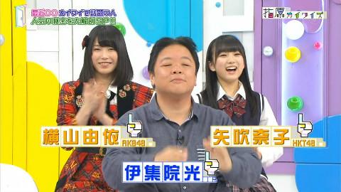 【生肉】160224 指原Kaiwaizu ep16 一次录3期也该换衣服呀