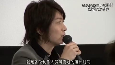 【100206】凉宫春日的消失舞台剧【声优见面会】