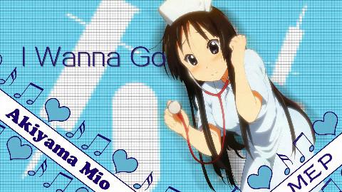 【晓组/MEP】 I Wanna Go