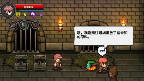 【最后的城堡】我和小红发现一个不错的横版游戏