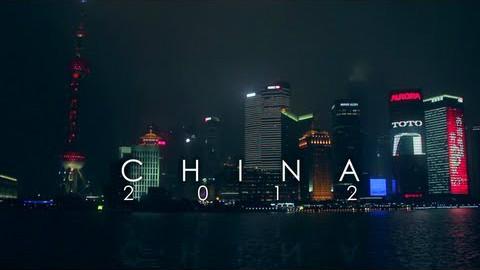 Amzing China 神奇中国 - 广州 上海 深圳