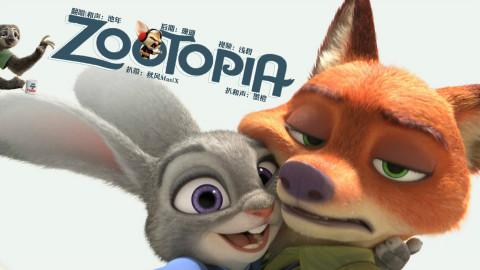 【池年】Try Everything【Zootopia/疯狂动物城】