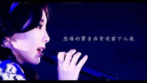 金泰妍 - 月光(Moonlight)