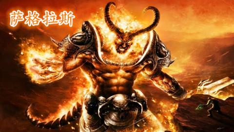 【炉石橙卡大预测48】万魔之王萨格拉斯