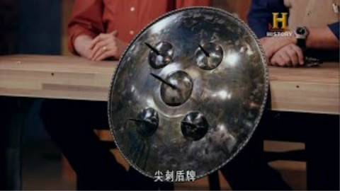 【锻刀大赛】尖刺盾牌【中文字幕】