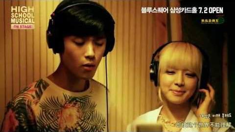 【王牌天使】CHOA & JAEJIN《Breaking Free》