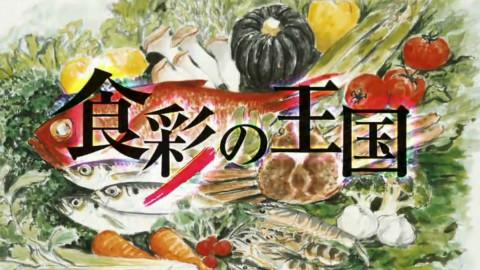 食彩之国 第589回 咖喱【@FoodForFun】