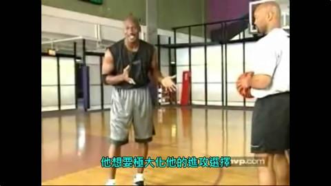 MJ乔丹篮球防守教学4!3分钟学会移动防守的脚步(中文字幕)