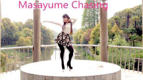 【超萌舞道会】【Dina小崽】Masayume Chasing【舞艺超群2016】