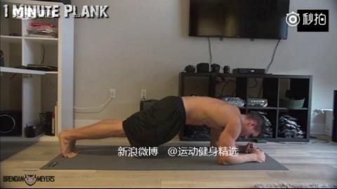 7分钟腹部肌肉训练